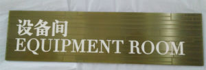 Customized Office Hotel Room Wall Stainless Steel Decoration Etched Painted Plaques Doorplates Door Sign pictures & photos