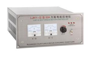 Torque Motor Controller (HW-LJKY-III50A) pictures & photos