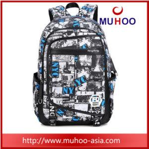 Designer Laptop Shoulder School Bag Travel Duffle Backpacks for Men pictures & photos