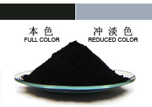 Manganese Ferrite Black, Pigment Black 26, high Temeprature pictures & photos