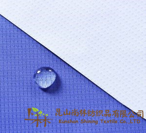 Polyester 300t Microfiber Pongee Jacquard Fabric PU Milky Waterproof Breathable Coating pictures & photos