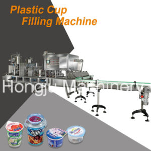Automatic Sealing Machine for Plastic Cup pictures & photos
