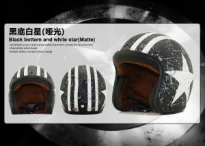 Vintage Amercia Style Open Face Helmets for Motorcycle with DOT Approved pictures & photos