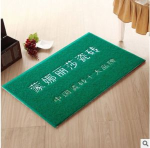 Hight Quality PVC Coil Floor Mat Advertiszing Mat pictures & photos