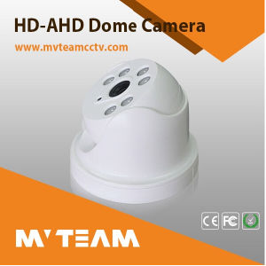 China CCTV Security Camera Vendors New Design SMD IR LEDs Ahd Dome Camera (MVT-AH43) pictures & photos
