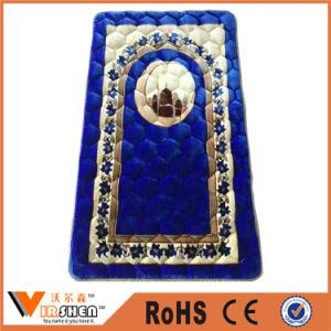 The Muslim Worship Blanket Pray Blanket pictures & photos