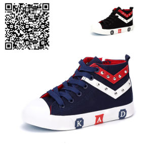 Casual Canvas Shoe for Kids Ktkd-3054