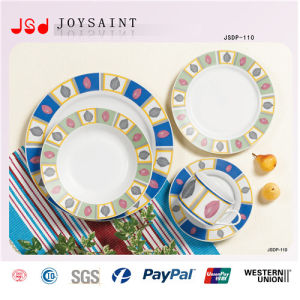 Wholesale Simple Design Round Shape Dinner Sets in Porcelain Dishware pictures & photos