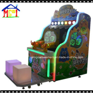 Happy Ball Coin Operated Amusement Ride Redemption Arcade Game Machine pictures & photos