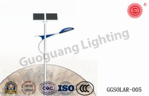 Proprietary Design LED Solar Energy Street Light pictures & photos