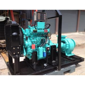 Horizontal Axial Flow Pump pictures & photos
