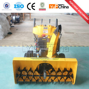 3 in 1 Snow Cleaning Machine /Snow Thrower pictures & photos