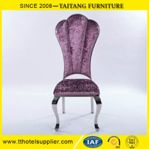 Hotsale Wedding Stainless Steel Dining Chair pictures & photos
