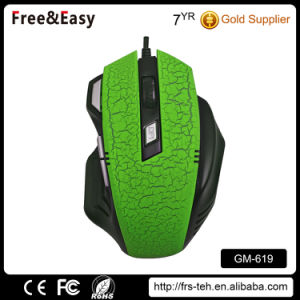 Custom Crackle Painting Ergonomic Light up 7D Gaming Mouse pictures & photos