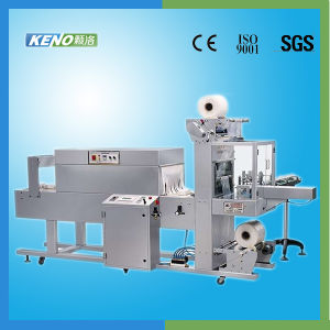 Automatic Water Bottle Packaging Machine (KENO-H102) pictures & photos