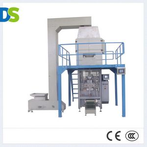 New Automatic Granular Packaging Machine (SGB560-Z205F)