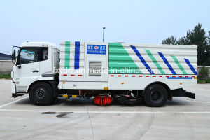 (CXY5160TXS) Washing Sweeping Road Sanitation Truck