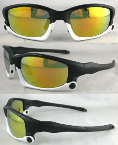 New Sports Sunglasses with Removable Lens (S-1187)