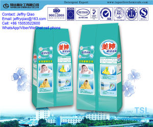 Detergent Washing Powder Rich/High Foam pictures & photos