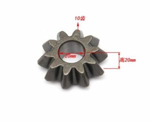 High Quality JAC Truck Parts Planetary Gear pictures & photos