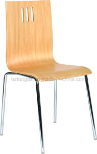 Plywood Dining Chair (TDC-125B)