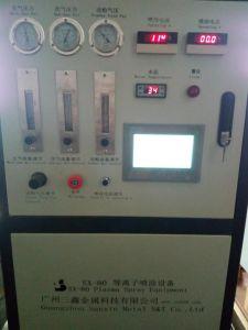 Plasma Spray Coating Equipment - Processing Industrial Biochemicals Reactor Biofuels Bioplastics Containers Surface Coating Repair for Anti Corrosion Errosion