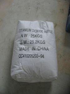 Titanium Dioxide pictures & photos