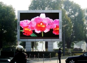P10 Outdoor EMC Low Energy LED Display