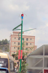 300W Maglev Vertical Wind Generator for Lighting System (200W-5kw) pictures & photos