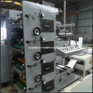 Dbry-320 Medical Sticker Label Printing Machine