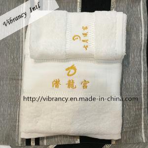 Wholesale Customized Logo 100% Cotton Towel Hotel Bath Towel pictures & photos