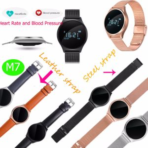 Newly Anti-Lost Circular Smart Bracelet with Heart Rate Monitor (M7) pictures & photos