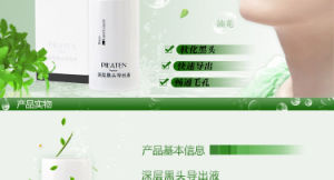 The Deep Blackheads Export Liquid 50ml Chinese Medicine to Acne, Pilaten T Shrink Pores pictures & photos