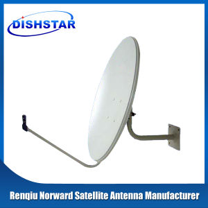 Ku Band 75 Cm Satellite Dish Antenna with Wall Mount