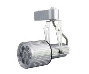 7W LED Track Spotlight / LED Track Spot Light (Item No.: RM-GD0008)