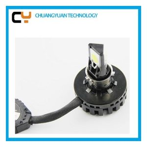 High Power Motorcycle LED Lamp