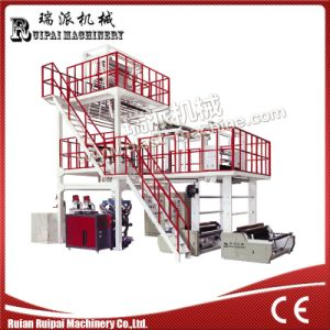 Plastic Film Blowing Machine for 3 Layers pictures & photos