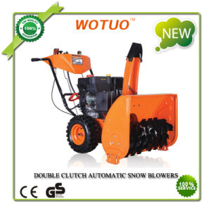 375CC Snow Sweeper for 13HP with CE Approved (WST2-13)