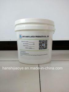 Han′s White Latex Glue/White Emulsion Adhesive/ Glue pictures & photos