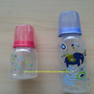 Automatic Baby Bottle Shrink Packaging Machine pictures & photos