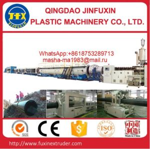 PE/PP Pipe Production Line pictures & photos