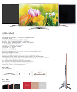"Metal Cover 32"" and 42"" FHD LED TV with USB, HDMI, WiFi pictures & photos"
