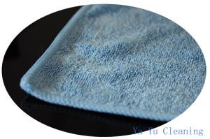 Microfiber Shinny Cleaning Cloth (YYMC-280S) pictures & photos