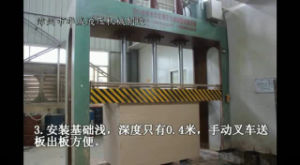 Woodworking Machine - Wood-Based Panel Filling Machine pictures & photos