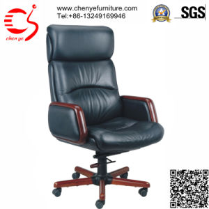 Ergonomic Modern Adjustable Leather Managerial Chair (CY-8026 KTG)