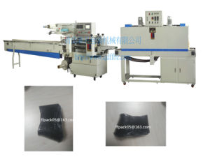 Auto Shrink Motor Tyre Packing/ Packaging Machine pictures & photos