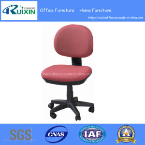 Swivel Office Chair with Wheels (RX-104A) pictures & photos