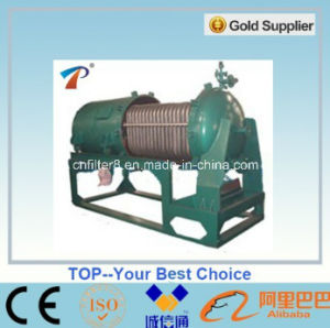 New Condition Stainless Steel Oil Filtration Filter Press (HFD Series) pictures & photos