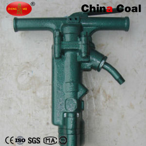 China Coal High Quality B47 Pneumatic Paving Breaker pictures & photos