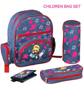 300d Polyester Image of School Bags for Kids